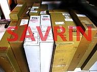 全新 台製 中華 三菱 SAVRIN 2.0 2.4 水箱 (雙排) 廠牌:LK,CRI,CM吉茂,萬在,冷排 歡迎詢問