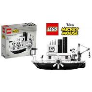 現貨 LEGO 21317 汽船威利號