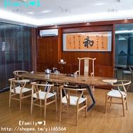 【family❤】實木鐵藝會議長桌子簡約現代長方形工業風loft辦公桌胡桃木自然邊