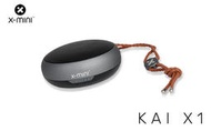 X-mini KAI X1 迷你藍牙喇叭 展示品 全新 有拆盒