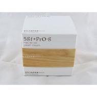日本專營 日本免稅店 Blanche Blanche 5GF +PRO-G Pearl Cream 保濕精華霜 現貨優惠