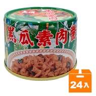 大茂 黑瓜素肉醬 180g (24入)/箱