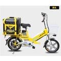 外賣電動自行車長跑王新國標續航王鋰電雙電池電瓶16寸電動送餐車 魔法小屋