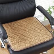 夏季木草加厚雙面涼席椅子坐墊辦公室座椅墊夏天透氣電腦椅涼坐墊·YDL