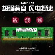 三星4G DDR4 2400 2133 2666 臺式機內存條 4GB 2400MHZ原裝8G