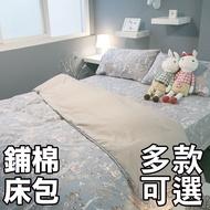 北歐風 DPM4雙人鋪棉床包雙人兩用被組 舒適春夏磨毛布 台灣製造