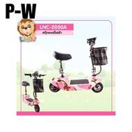 Playground รถแบตเตอรี่ สกู๊ตเตอร์ไฟฟ้า รุ่นใหม่ คันใหญ่ Electric scooters รับน้ำหนักได้ 80 kg สำหรับอายุ 6 ปีขึ้นไป