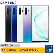 SAMSUNG Galaxy Note 10+ (12G/256G) 6.8吋 【原廠99%全新福利品】 [ee7-3]