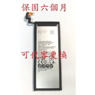 華強科技 換 三星 Note 5 電池 N9200 可代客更換