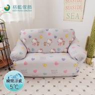 【格藍傢飾】Hello kitty 涼感彈性沙發套-清新灰3人