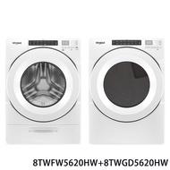送 商品卡【Whirlpool 惠而浦】17KG變頻滾筒洗衣機+16KG瓦斯型滾筒乾衣機 (8TWFW5620HW+8TWGD5620HW)(洗衣機特賣)