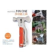 9合1多功能工具 刀 老虎鉗子 工具鉗錘 戶外安全錘 起子 露營野營 登山工具 野外求生裝備