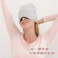 USB熱敷助眠睡帽 溫控定時熱敷眼罩 發熱帽(蒸氣眼罩 眼部熱敷 頭部熱敷暖暖包 純棉保暖月子帽)