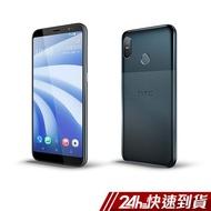 HTC U12 life 6吋全屏雙主鏡頭智慧機 (4G/64G) 蝦皮24h 現貨