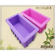 矽膠土司模/吐司模/手工皂模