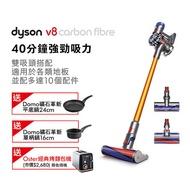 【送Oster經典烤麵包機+Domo礦石平底鍋+單柄鍋】Dyson戴森 V8 Carbon Fibre SV10E 無線吸塵器