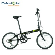 Dahon | D8 Folding Bike 20-inch