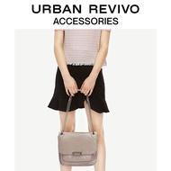 URBAN REVIVO2018秋季新款女士配饰纹理车线单肩包AG34SB2N2002