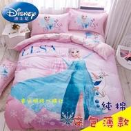 【預購】正品 冰雪奇緣 純棉 床包組 三件組 寢具 床單 床罩組 被套 枕頭 寢具組 床包 薄被 迪士尼 艾莎 雪寶