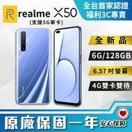 【創宇通訊│全新品】未拆封 realme X50 (6GB+128GB) 超猛5G手機 實體店開發票