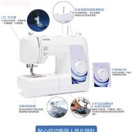 推薦車布口罩®甜布田工藝坊®❤日本兄弟牌Brother GS-3700縫紉機