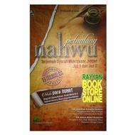 Nahwu Adventure; Mukhtasar Jiddan Translation