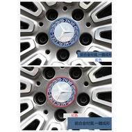 BENZ W204 S204 C250 鋁圈蓋 標 裝飾 鋁圈 標誌 中心蓋標 輪圈蓋 C300 C63 AMG
