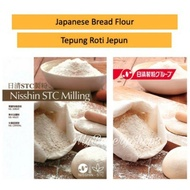 Japan High Protein Flour / Bread Flour / Tepung Roti 日本高筋面粉 1kg