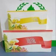 葡眾 葡萄王 👉迪康 力盛 👏大人 老人均可吃 每盒30包(保證公司貨.序號完整)