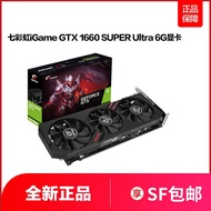 [IN STOCK] Colorful iGame GTX1660/RTX2060/2070/2080 SUPER series game graphics card