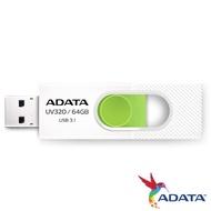 【ADATA 威剛】UV320 64GB USB3.1隨身碟(白)