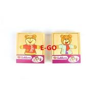 ✨E-GO/德國品牌兒童木制拼圖小熊拼圖動物拼圖換衣拼板四熊換衣