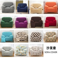 L Shape Stretch Elastic Fabric Sofa Cover Sectional /Corner Couch Covers High elasticity sofa cover