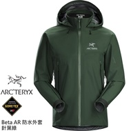 Arc'teryx 始祖鳥 加拿大 BETA AR GORE-TEX 風雨衣 連帽防水外套 針葉綠 21782 綠野山房