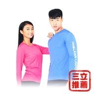 舒浮TEE【愛玩客】零重量保暖機能衣-電