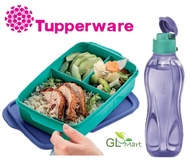 Tupperware Limited Edition Jolly Tup Lunch Box Set