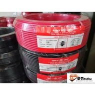 (2.5MM)Amory Cable PVC INSULATED WIRE CABLE 2.5MM²