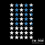 Reflective House FKW Star Blue Reflective Sticker Christmas Material Sticker