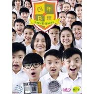 Tvb Drama Dvd P4b Four Years B Class Tvb Drama Dvd P4b