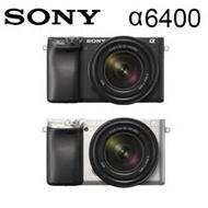 SONY A6400M A6400+SEL18135 變焦鏡頭 (公司貨)-送64G 記憶卡+專用電池+座充+專用相機包+清潔組+保護貼+讀卡機+迷你腳架
