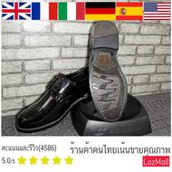 รองเท้าคัชชูดำ รองเท้าคัดชู รองเท้าคัตชู รองเท้าคัทชูส์ รองเท้าหนังชาย รองเท้าคัทชูชายหนังแก้วรองเท้าหนังสีดำรองเท้าทำงานรองเท้าหนังผู้ชาย รองเท้าใส่กับสูทรองเท้าใส่ทำงาน รองเท้าออกงานแต่งรองเท้าออกงานบวชรองเท้าทำงานเด็กเสิร์ฟ รองเท้าหนังสีดำรองเท้าหนังBl