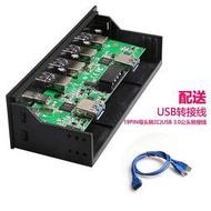 USB3.0光驅位前置面板19Pin轉Type-C口USB3.1擴展卡定制