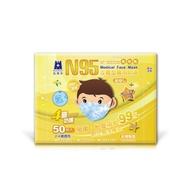 藍鷹牌 立體型2-4歲幼幼醫用口罩-50片x1盒(藍/綠/粉)