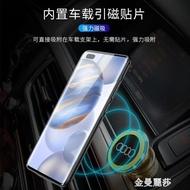 超薄30s華為榮耀X10/20s背夾充電寶20000M毫安V30專用V10手機殼V2 聖誕節全館免運