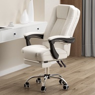 Computer Chair Can Lie Desk Chair Office Chair Comfortable Sedentary Boss Chair Electric Race Lazy Home Seat Game Chair