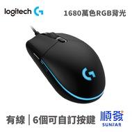 Logitech 羅技 PRO HERO 有線電競滑鼠 USB 高速 輕盈 100-16000dpi 6鍵(含滾輪) 黑