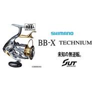 ☆~釣具達人~☆ SHIMANO 頂級 BB-X TECHNIUM C3000D 手煞車捲線器 左手