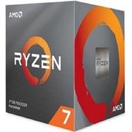 【綠蔭-免運】AMD Ryzen Threadripper 3970X CPU