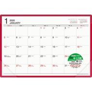 四季紙品禮品 2020年超值18開桌曆(附墊) 月曆 年曆 行事曆 YM2018D