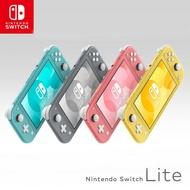 任天堂 Nintendo Switch Lite 主機 台灣公司貨 多色任選 珊瑚紅 藍綠 灰色 黃色 [全新現貨]